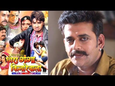 Ravi Kishan to star in 'Chora Ganga Kinare Wala'