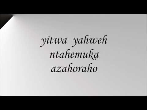 YITWA YAHWEH (rylic) by Serge Iyamuremye