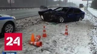МЧС предупреждает о резком ухудшении погоды в Москве