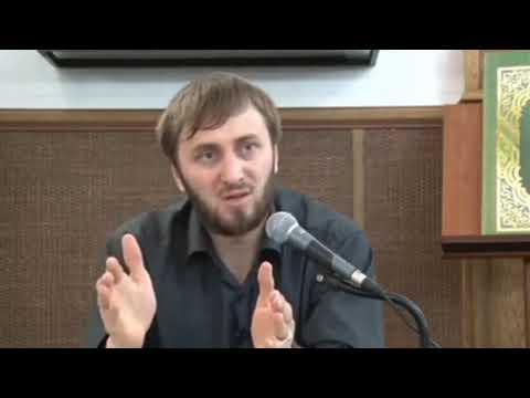 Портится ли омовение от прикосновения к женщине - Абу Умар Саситлинский.