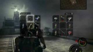 Irving Boss Fight- Resident Evil 5 PC