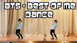 BTS & CHAINSMOKERS - BEST OF ME /DANCE CHOREOGRAPHY/