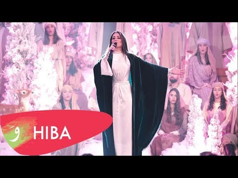 Hiba Tawaji – Carol of the bells (LIVE 2019) / هبه طوجي – يلا وقفو