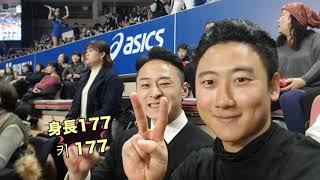 ナンジェンイと一般人の韓国バレーボール観覧記