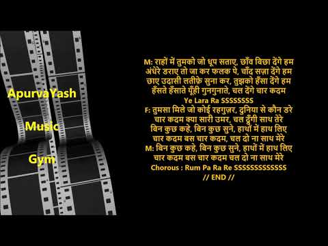 Char Kadam Chaldona Saath Mere Karaoke Lyrics