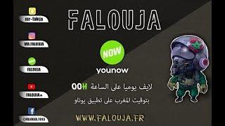 Falouja Vs Moul7id Agadir