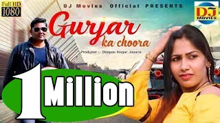 Gurjar Ka Chhora 2 | गुर्जर का छोरा | Satish Rawat Ft Muskan Tyagi | DJ Movies Songs