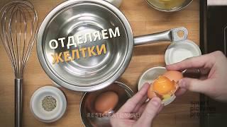 Как приготовить идеальный завтрак? Яйца Бенедикт с лососем. Яйцо пашот. Красотища!(Как приготовить яйцо пашот? Как приготовить яйца