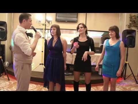 Конкурс на свадьбе: Скороговорки. Ухохочешься.