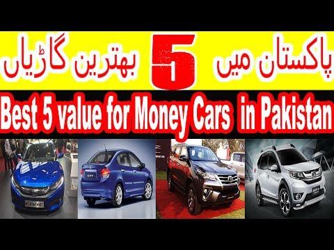Best Value For Money Cars in Pakistan | Honda |Toyota