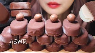 ASMR ? CHOCOLATE ICECREAM 초콜릿 …