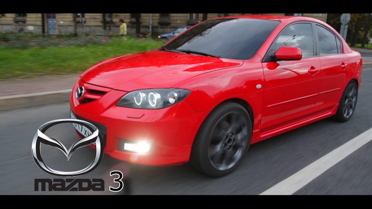 Mazda 3 Экспресс выпуск ( мазда 3)