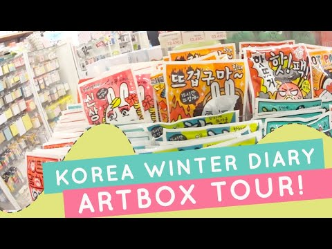 d611d70a65a Korea Winter Diary 2017 ♥ Artbox Stationery Store Tour - YouTube