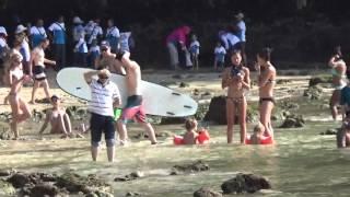 Video Wisata Bali pantai labuan sait padang padang in download MP3, 3GP, MP4, WEBM, AVI, FLV September 2018
