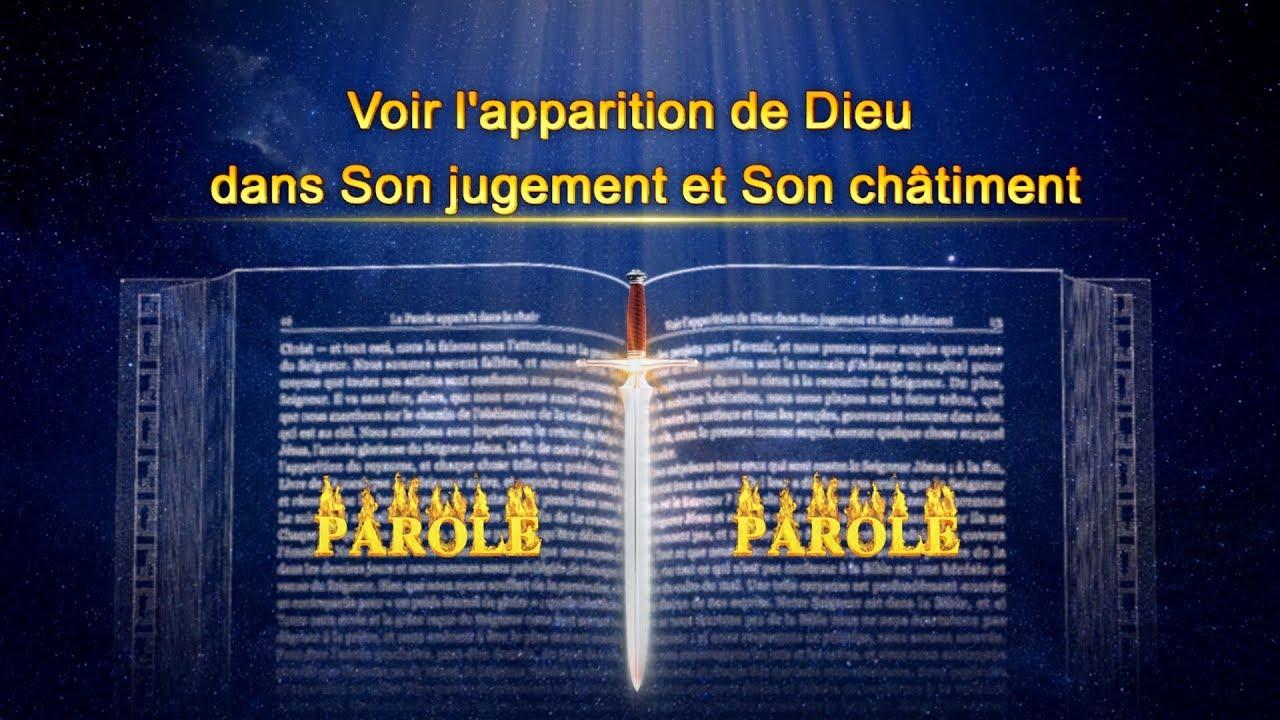 Parole de Dieu « Voir l'apparition de Dieu dans Son jugement et Son châtiment »