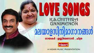 LOVE SONGS #  OLD IS GOLD #  GOLDEN HITS OF 80'S  #  MALAYALAM FILM SONGS