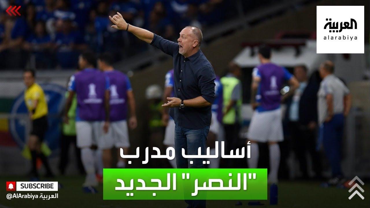 عادل البطي يناقش أساليب مدرب النصر الجديد  - نشر قبل 6 ساعة