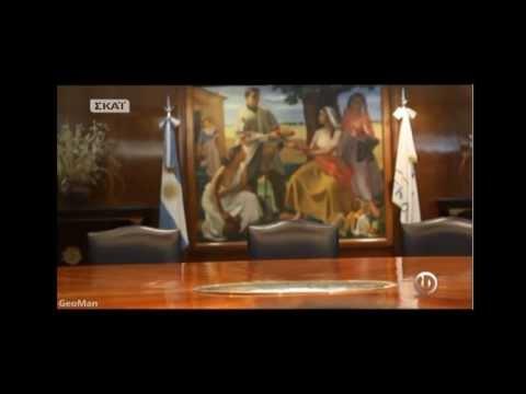 Αργεντινή: Στην χρεωκοπία και στο σήμερα