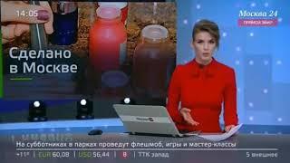 Смотреть видео Мэр Москвы Сергей Собянин в гостях у Фаберлик!!!Интервью с президентом компании Алексеем Нечаевым! онлайн