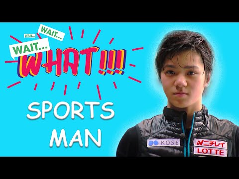 Shoma Uno - Japan - WAIT...WHAT!!!