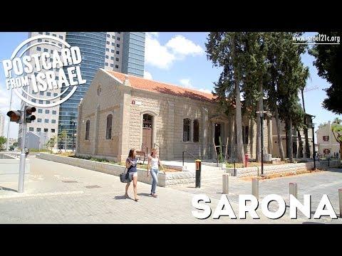 Postcard from Israel - Sarona in Tel Aviv