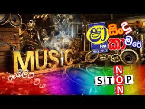 Download #සවන ගී #Sawana Gee - ඇඹිලිපිටිය Face to Face with Shaa FM sindu kamare