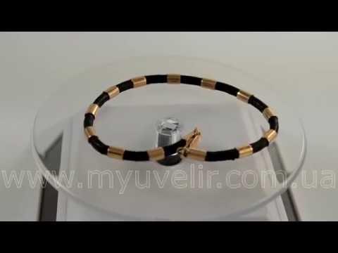 каучуковый браслет