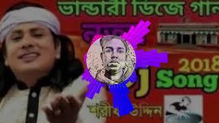 Langta Baba | shorif uddin | Dj Ribad Bandare_Bangla Star Mix 2019_Bindu Apon