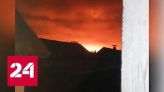 Смотреть видео В Черниговской области сгорели дома из-за детонации снарядов на армейских складах - Россия 24 онлайн
