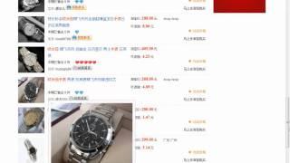 Как искать копии брендов на Taobao.com.(, 2011-10-13T21:01:07.000Z)