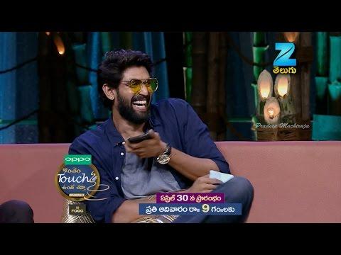 KTUC Season -3, Episode - 1 - Rana Daggubati , Pradeep Machiraju