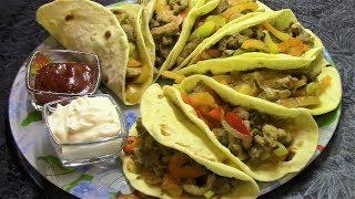 Фахитас -  улетные мексиканские лепешки с начинкой из мяса и овощей!