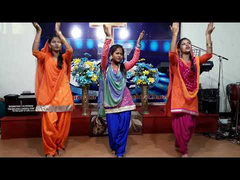 Shukar karo rab ka by Anil Kant. Dance performance by Madhu and her friends.
