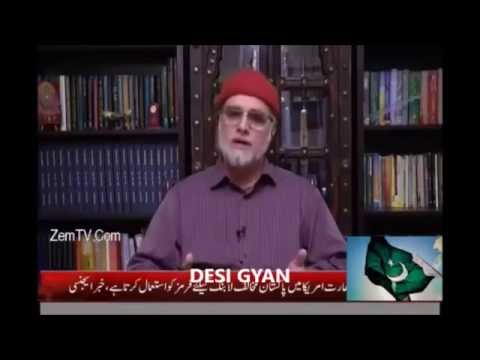 Zaid Hamid latest Comedy on how should Pakistan tackle Afghanistan