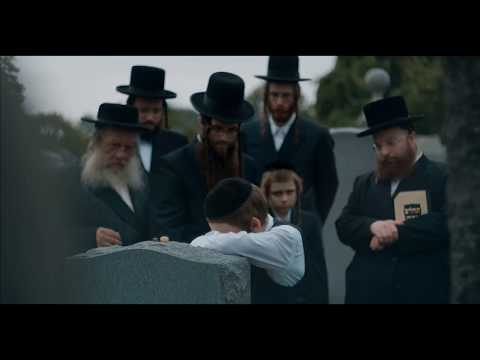 MENASHE Trailer English German OmU (2018)