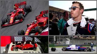 """Квят в опасности, """"Феррари"""" - гении тактики (Гран-При Китая 2019 Формула-1) / Видео"""