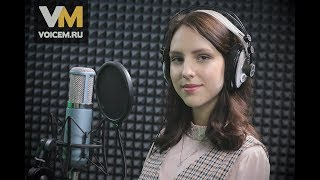 Lisa Starovoytova - Ode To My Family (The Cranberries cover)