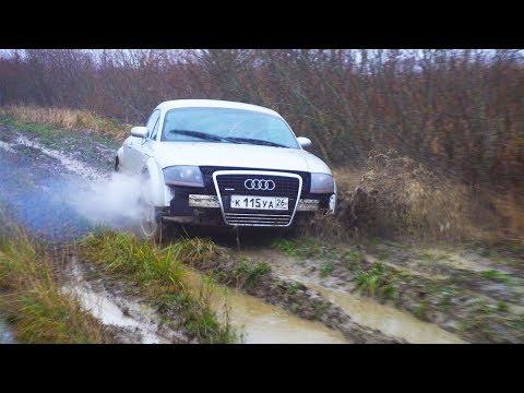 Самый тупой тест драйв самого тупого свапа Audi TT