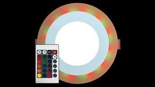 Обзор светильника RMD 6+3 RGB. Плюсов больше, чем минусов! Смотрим!