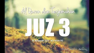 Juzz 3 Al Quran dan Terjemahan Indonesia (audio)
