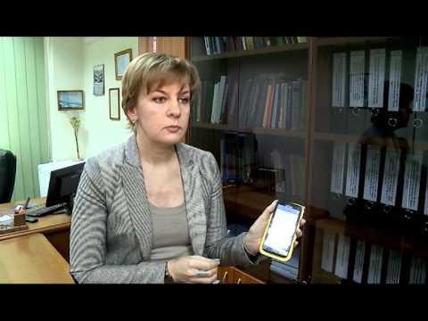 """В Омске заработало мобильное приложение """"В аптеке"""""""