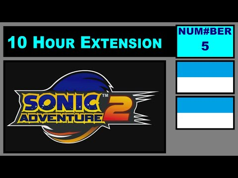 Sonic Adventure 2 Music - Escape From The City [10 Hour Extension]