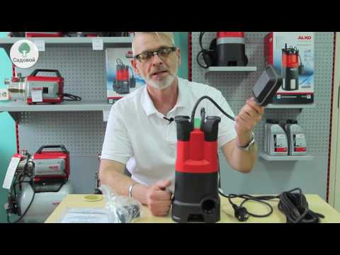 AL-KO Drain 7500 (АЛ-КО Drain 7500) - дренажный насос - видеообзор