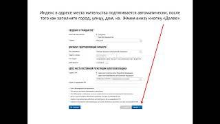 Як заповнити декларацію 3 ПДФО при продажу автомобіля в 2018 році в особистому кабінеті податкової