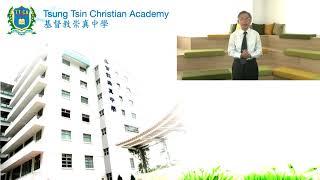 Publication Date: 2020-10-31 | Video Title: TTCA Online Principal Talk 202