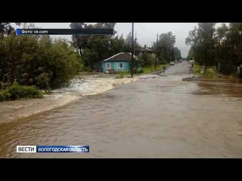 В МЧС прокомментировали ситуацию с наводнением в Вытегре