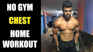 Chest Home Workout | Workout At Home