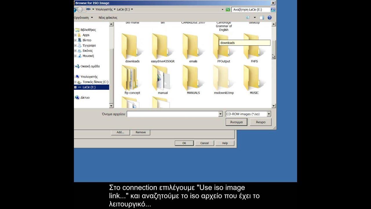 Εγκατάσταση Windows Server 2012 Vmware Part 1