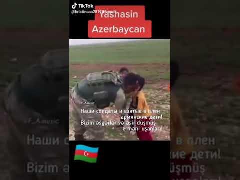 🇦🇿Азербайджанские солдаты и взятые в плен армянские дети