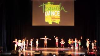 Tequila Dance Studio. Детские танцы (3-4 года). Преподаватель Чепелкина Татьяна. (Коротышки)